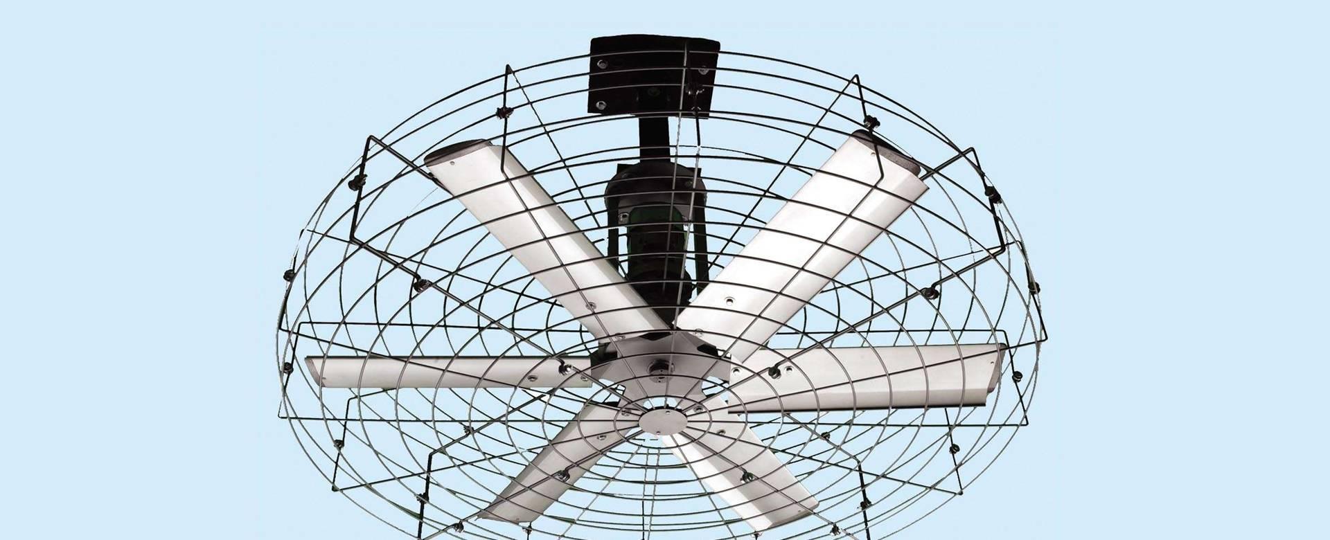 Wire Fan Cover - WIRE Center •